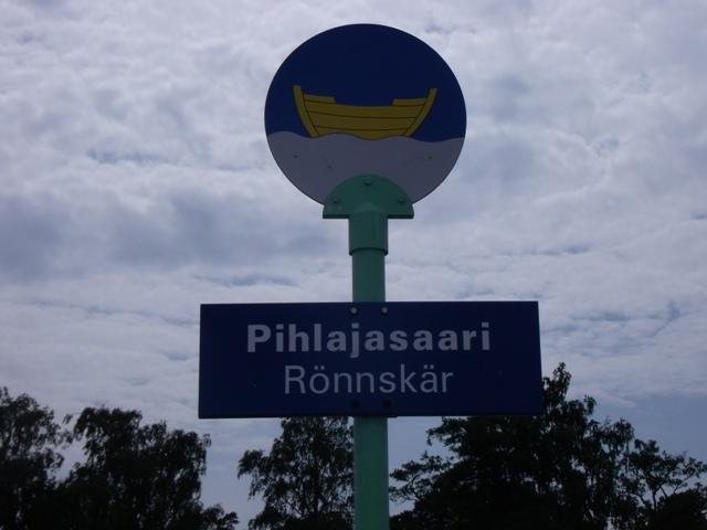 Pihjalasaari
