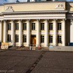 Kansalliskirjasto
