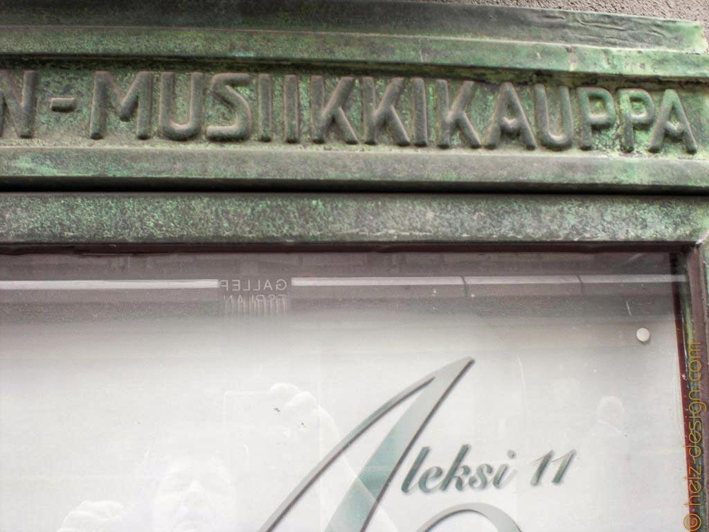 Musiikkikauppa – Musikgeschäft