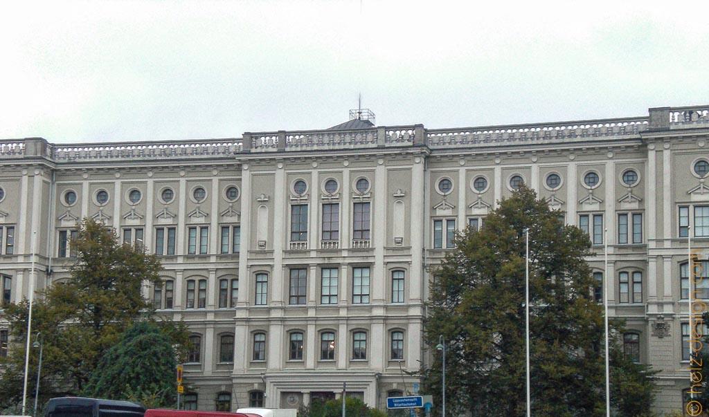 Metropolia Ammattikorkeakoulu