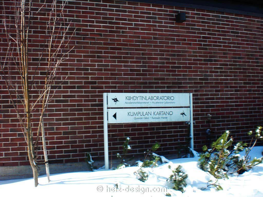 Kiihdytinlaboratorio –Beschleunigerlaboratorium